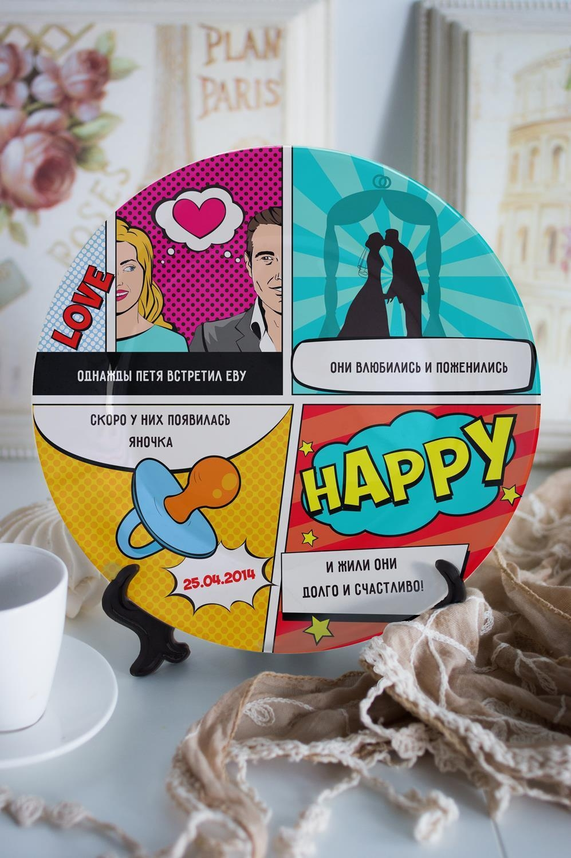 Тарелка декоративная с вашим текстом История семьиТарелки и блюда<br>Тарелка диаметром 20см с Вашим текстом<br>