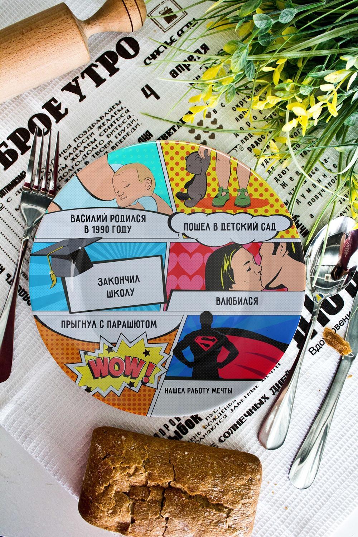 Тарелка декоративная с вашим текстом История личностиПодарки на день рождения<br>Тарелка диаметром 20см с Вашим текстом<br>