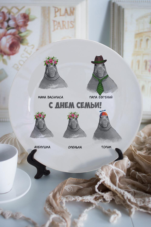 Тарелка декоративная с вашим текстом Cемья ждуновПосуда<br>Тарелка диаметром 20см с Вашим текстом<br>