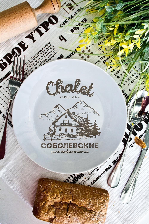 Тарелка декоративная с вашим текстом ChaletТарелки и пиалы<br>Тарелка диаметром 20см с Вашим текстом<br>