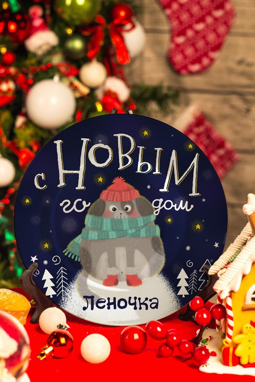 Тарелка декоративная с вашим текстом Собака в снегуПосуда<br>Тарелка диаметром 20см с Вашим текстом<br>