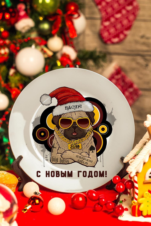 Тарелка декоративная с вашим текстом МопсПрикольные и Удивительные подарки<br>Тарелка диаметром 20см с Вашим текстом<br>