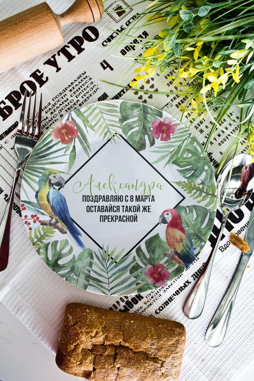 Тарелка декоративная с вашим текстом ТропиканаПосуда<br>Тарелка диаметром 20см с Вашим текстом<br>