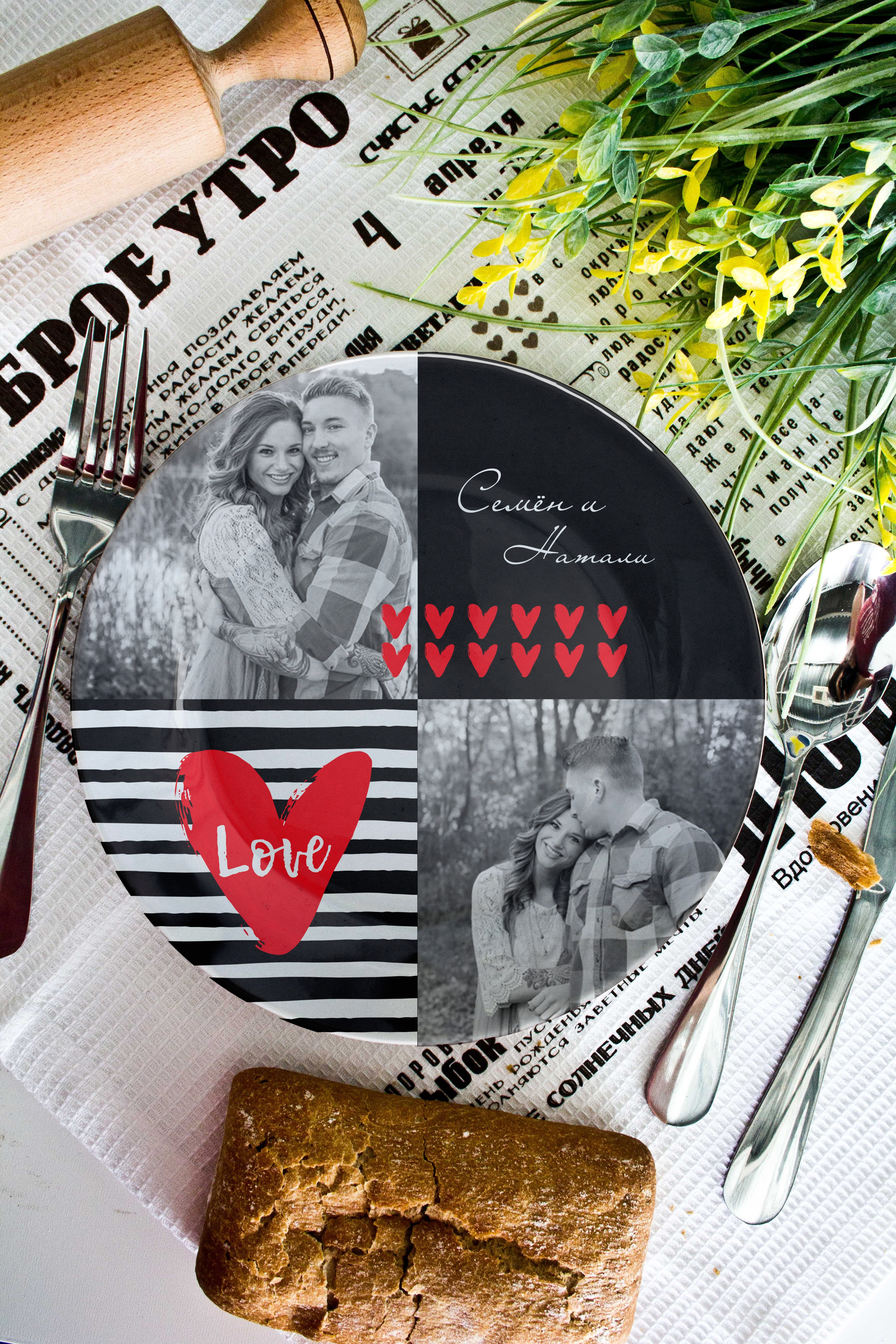 Тарелка декоративная с вашим текстом Живи, Смейся, ЛюбиПосуда на 14 февраля<br>Тарелка диаметром 20см с Вашим текстом<br>