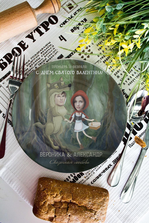 Тарелка декоративная с вашим текстом Красная шапочка тарелка декоративная с вашим текстом история семьи