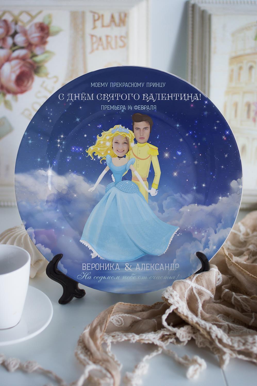 Тарелка декоративная с вашим текстом Золушка тарелка декоративная с вашим текстом подарок от путина