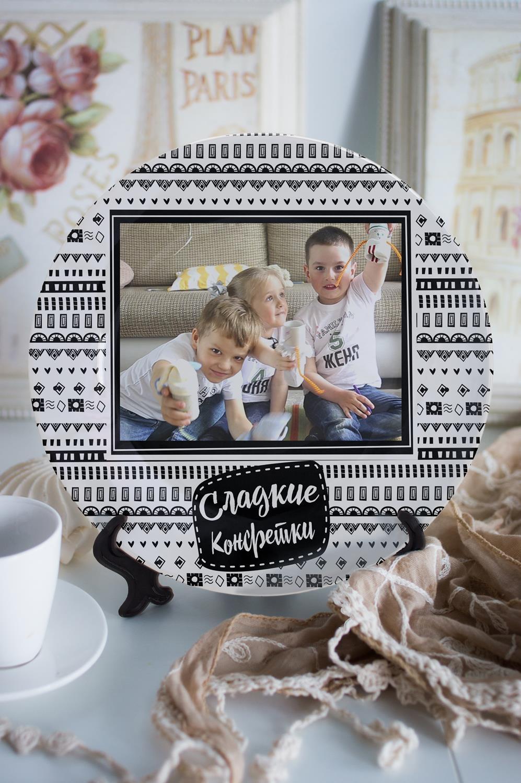 Тарелка декоративная с вашим текстом Сладкие конфеткиПодарки маме<br>Тарелка диаметром 20см с Вашим текстом<br>
