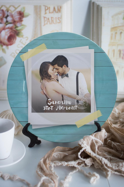 Тарелка декоративная с вашим текстом Счастливый деньПодарки ко дню рождения<br>Тарелка диаметром 20см с Вашим текстом<br>