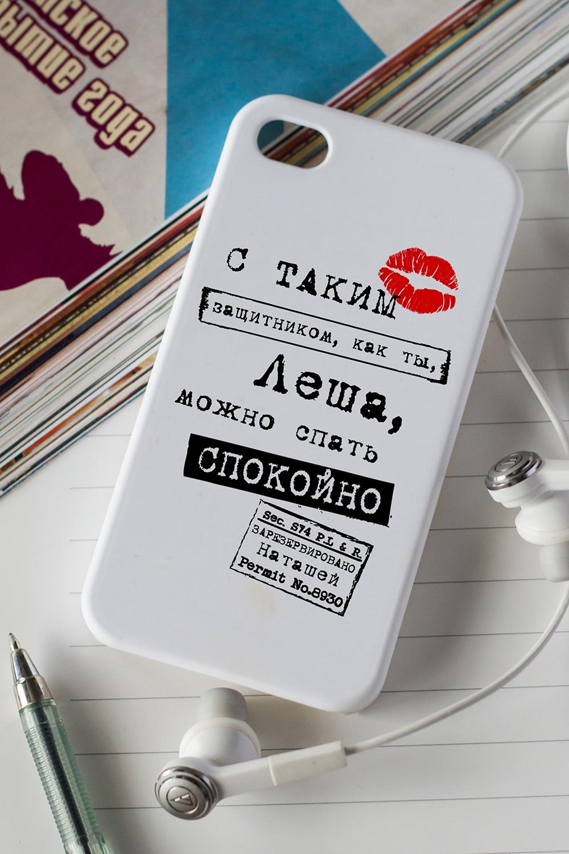 Чехол для iphone 4/4S с вашим текстом ПоцелуйАксессуары для телефона<br>Украсьте свой смартфон оригинальным чехлом с чудесной картинкой и Вашим именем! Порадуйте такими необыкновенными подарками друзей и любимых, восторг гарантирован! Выберите понравившийся дизайн и впишите имя получателя подарка. Материал: пластик (для iPhone 4/4S)<br>