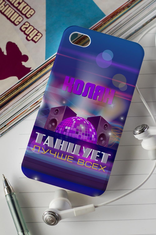 Чехол для iphone 4/4S с вашим текстом Король вечеринкиАксессуары для телефона<br>Украсьте свой смартфон оригинальным чехлом с чудесной картинкой и Вашим именем! Порадуйте такими необыкновенными подарками друзей и любимых, восторг гарантирован! Выберите понравившийся дизайн и впишите имя получателя подарка. Материал: пластик (для iPhone 4/4S)<br>