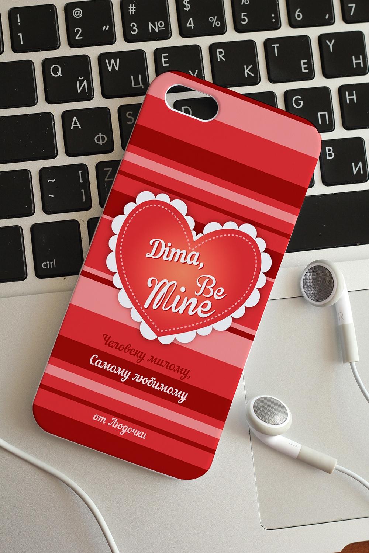 """Купить Оригинальные и Необычные подарки   Чехол для iphone 5/5S с вашим текстом """"Be Mine"""""""