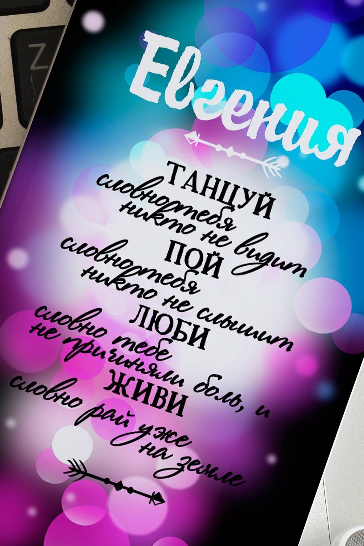 """Чехол для iphone 5/5S с вашим текстом """"Танцуй"""" от Красный куб"""