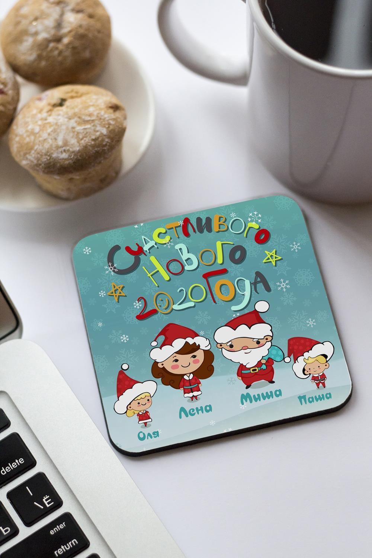 Подставка под кружку с Вашим текстом Новогодняя семьяПодставки под посуду<br>9,5*9,5 см,  дерево<br>