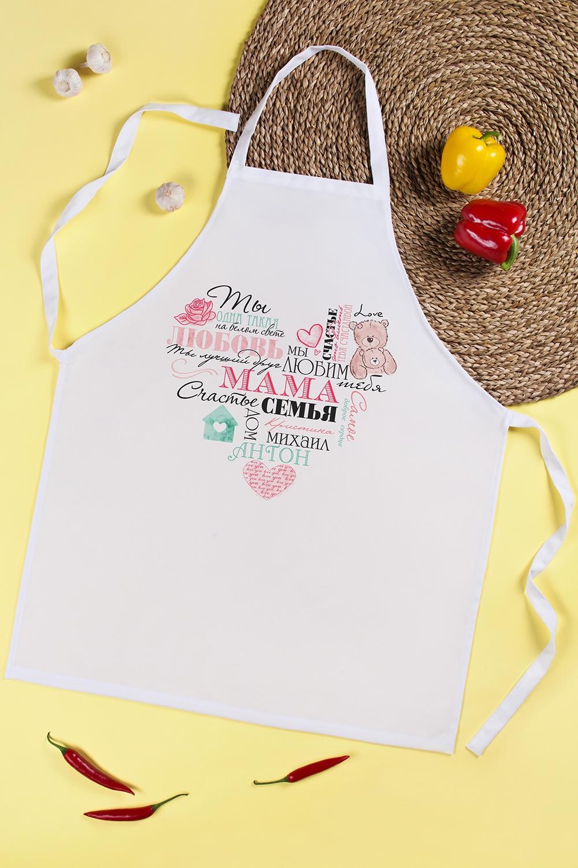 Фартук кухонный с нанесением текста Теплое сердцеПодарки для женщин<br>Фартук кухонный, 70*60см, габардин, белый, с нанесением текста<br>