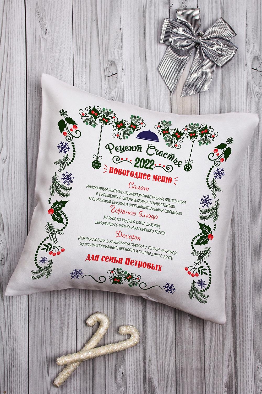 Подушка декоративная с Вашим именем Новогоднее меню подушка декоративная с вашим именем новогоднее меню