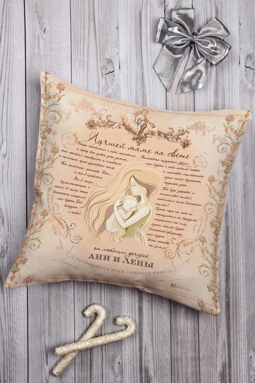 Подушка декоративная с Вашим именем Стихотворение мамеИнтерьер<br>Подушка декоративная, 35*35см, габардин, с нанесением персонального текста<br>