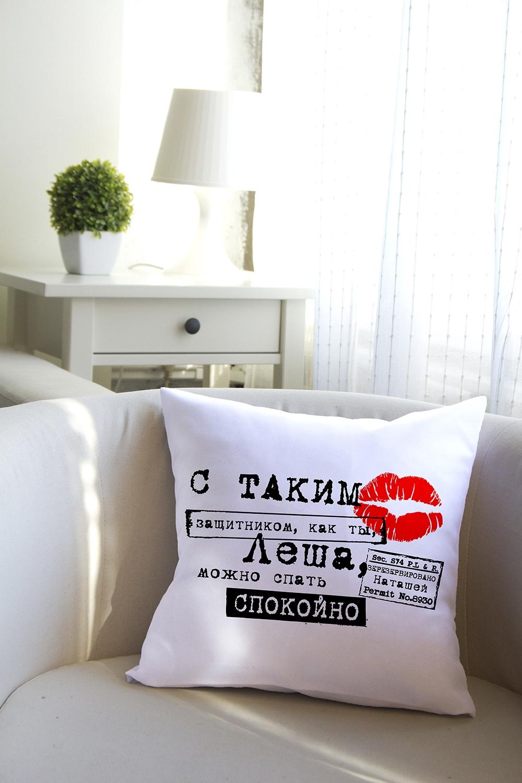 Подушка декоративная с Вашим именем ПоцелуйИнтерьер<br>Подушка декоративная, 35*35см, габардин, с нанесением персонального текста<br>