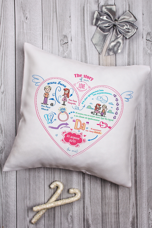 Подушка декоративная с Вашим именем История одной любви подушка декоративная с вашим именем магазин любви