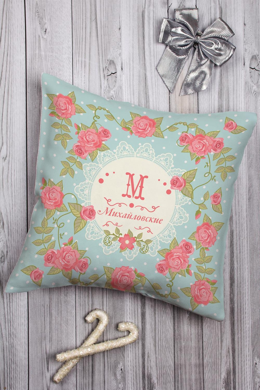 Подушка декоративная с Вашим именем ПровансДекоративные подушки<br>Подушка декоративная, 35*35см, текстиль, с нанесением персонального текста<br>
