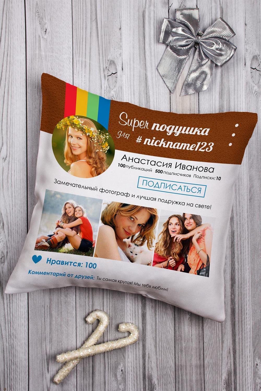 Подушка декоративная с Вашим именем Социальная сетьИнтерьер<br>Подушка декоративная, 35*35см, габардин, с нанесением персонального текста<br>