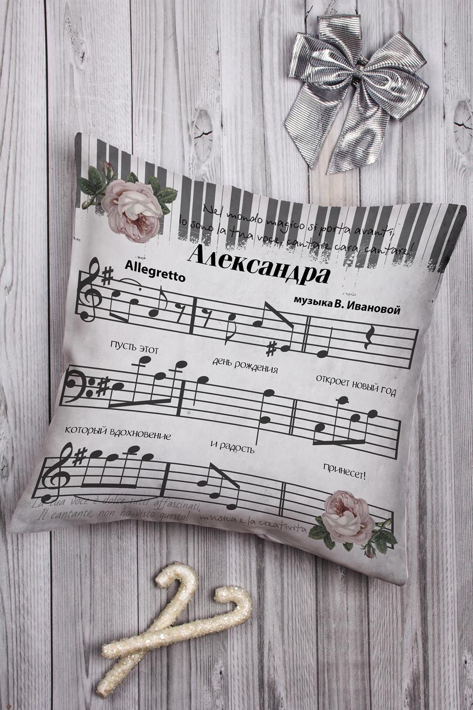 Подушка декоративная с Вашим именем МузыкаИнтерьер<br>Подушка декоративная, 35*35см, габардин, с нанесением персонального текста<br>