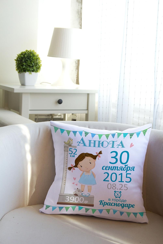 Подушка декоративная с Вашим именем АзбукаДекоративные подушки<br>Подушка декоративная, 35*35см, габардин, с нанесением персонального текста<br>