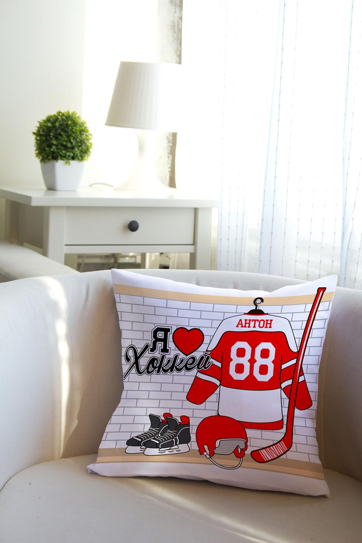 Подушка декоративная с Вашим именем Хоккей подушка декоративная с вашим именем новогоднее меню