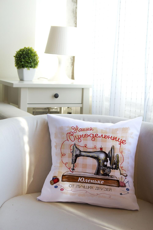 Подушка декоративная с Вашим именем РукодельницеИнтерьер<br>Подушка декоративная, 35*35см, габардин, с нанесением персонального текста<br>