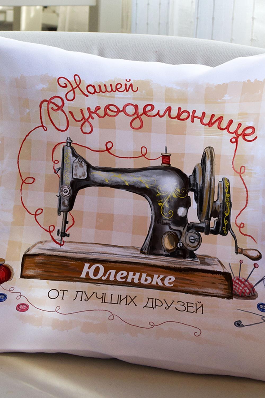 "Подушка декоративная с Вашим именем ""Рукодельнице"""