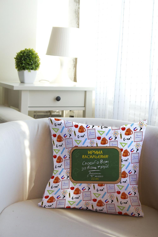 Подушка декоративная с Вашим именем Подарок учителюДекоративные подушки<br>Подушка декоративная, 35*35см, текстиль, с нанесением персонального текста<br>