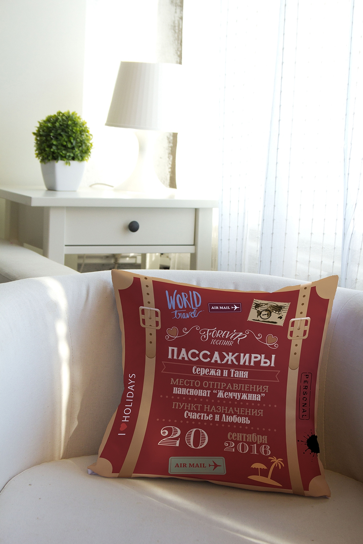 Подушка декоративная с Вашим именем ЧемоданДекоративные подушки<br>Подушка декоративная, 35*35см, габардин, с нанесением персонального текста<br>
