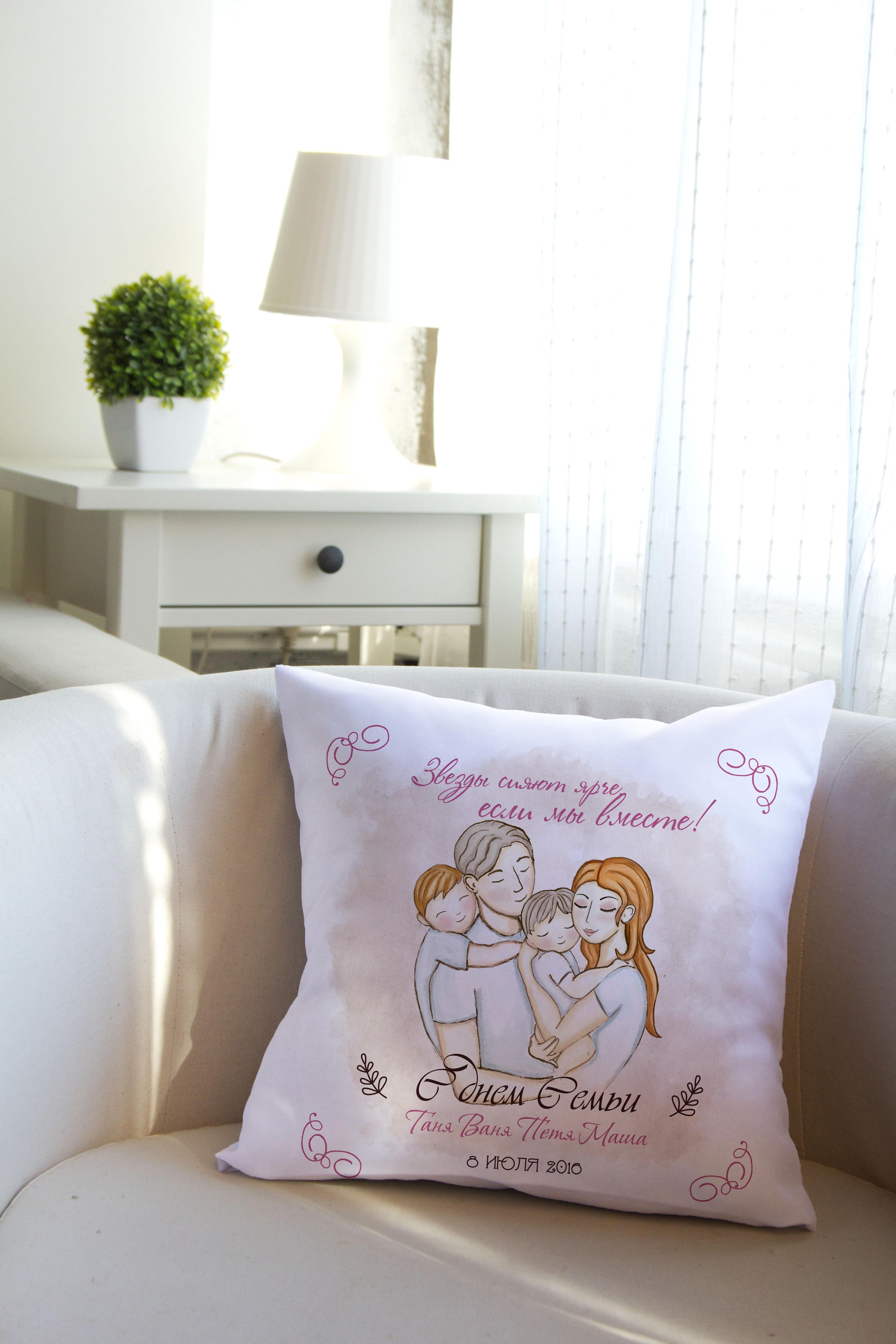 Подушка декоративная с Вашим именем С днем семьиДекоративные подушки<br>Подушка декоративная, 35*35см, габардин, с нанесением персонального текста<br>