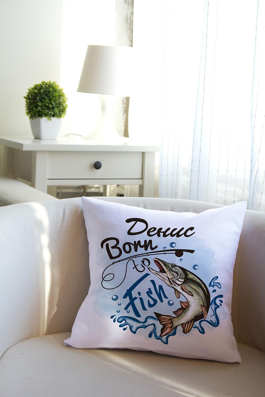 Подушка декоративная с Вашим именем Born to fishДекоративные подушки<br>Подушка декоративная, 35*35см, габардин, с нанесением персонального текста<br>