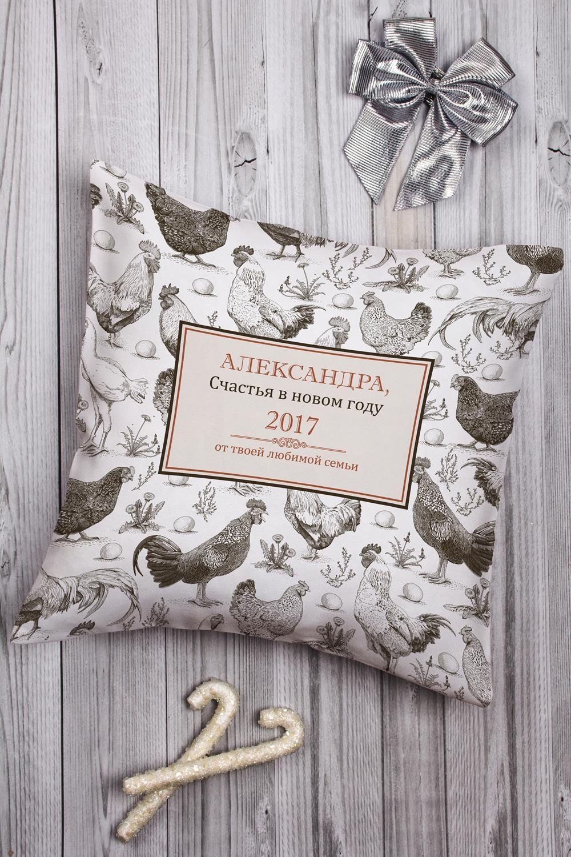Подушка декоративная с Вашим именем ПтицефермаИнтерьер<br>Подушка декоративная, 35*35см, габардин, с нанесением персонального текста<br>