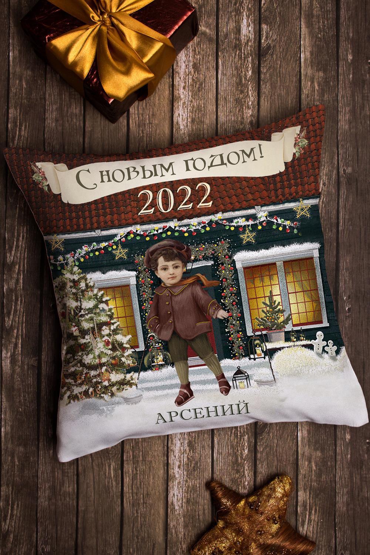 Подушка декоративная с Вашим именем Рождество подушка декоративная с вашим именем новогоднее меню
