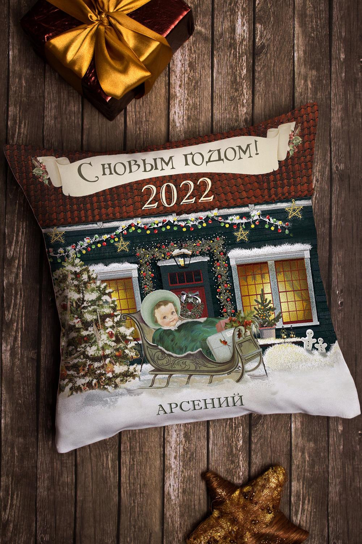 Подушка декоративная с Вашим именем РождествоДекоративные подушки<br>Подушка декоративная, 35*35см, габардин, с нанесением персонального текста<br>