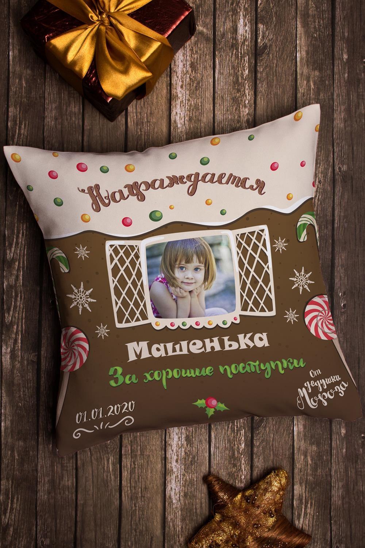 Подушка декоративная с Вашим именем Имбирный домикДекоративные подушки<br>Подушка декоративная, 35*35см, габардин, с нанесением персонального текста<br>
