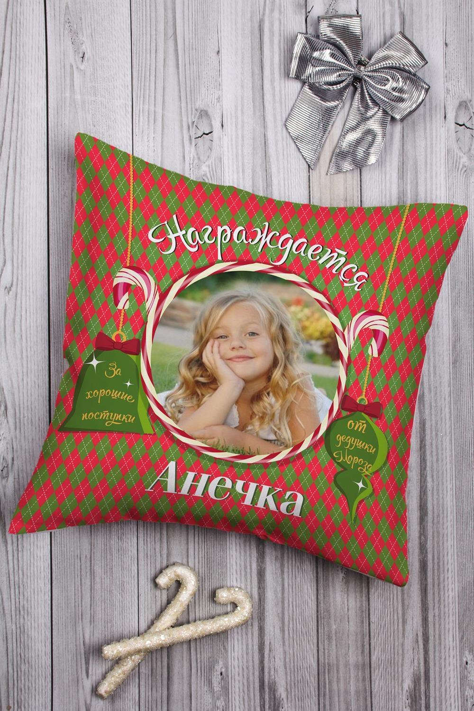 Подушка декоративная с Вашим именем Рождественский сюрпризДекоративные подушки<br>Подушка декоративная, 35*35см, габардин, с нанесением персонального текста<br>