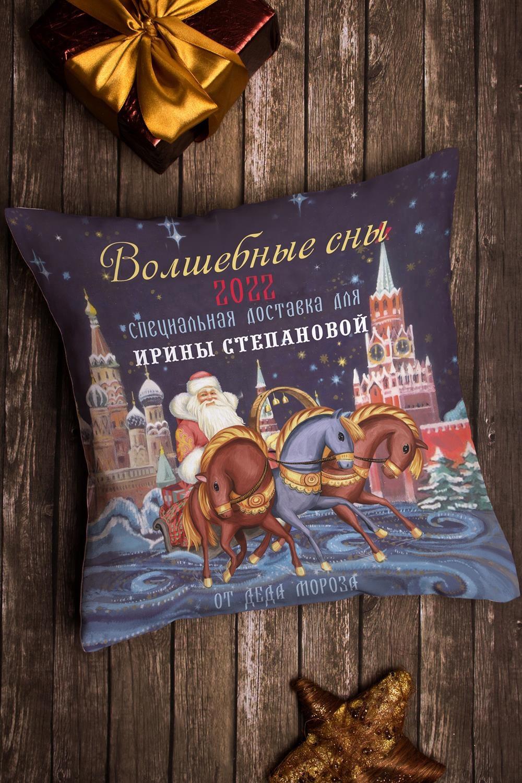Подушка декоративная с Вашим именем Кремлевский подарокИнтерьер<br>Подушка декоративная, 35*35см, габардин, с нанесением персонального текста<br>