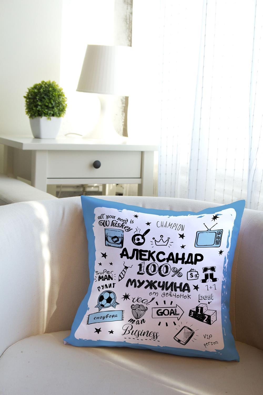 Подушка декоративная с Вашим именем 100% мужчинаИнтерьер<br>Подушка декоративная, 35*35см, габардин, с нанесением персонального текста<br>