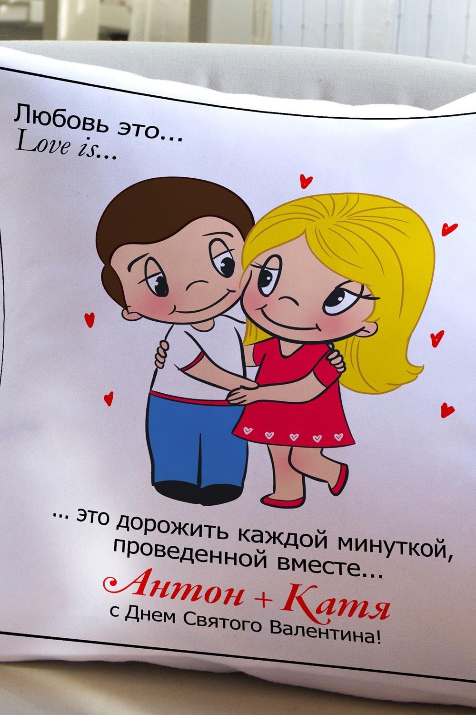 """Подушка декоративная с Вашим именем """"Любовь это…"""""""