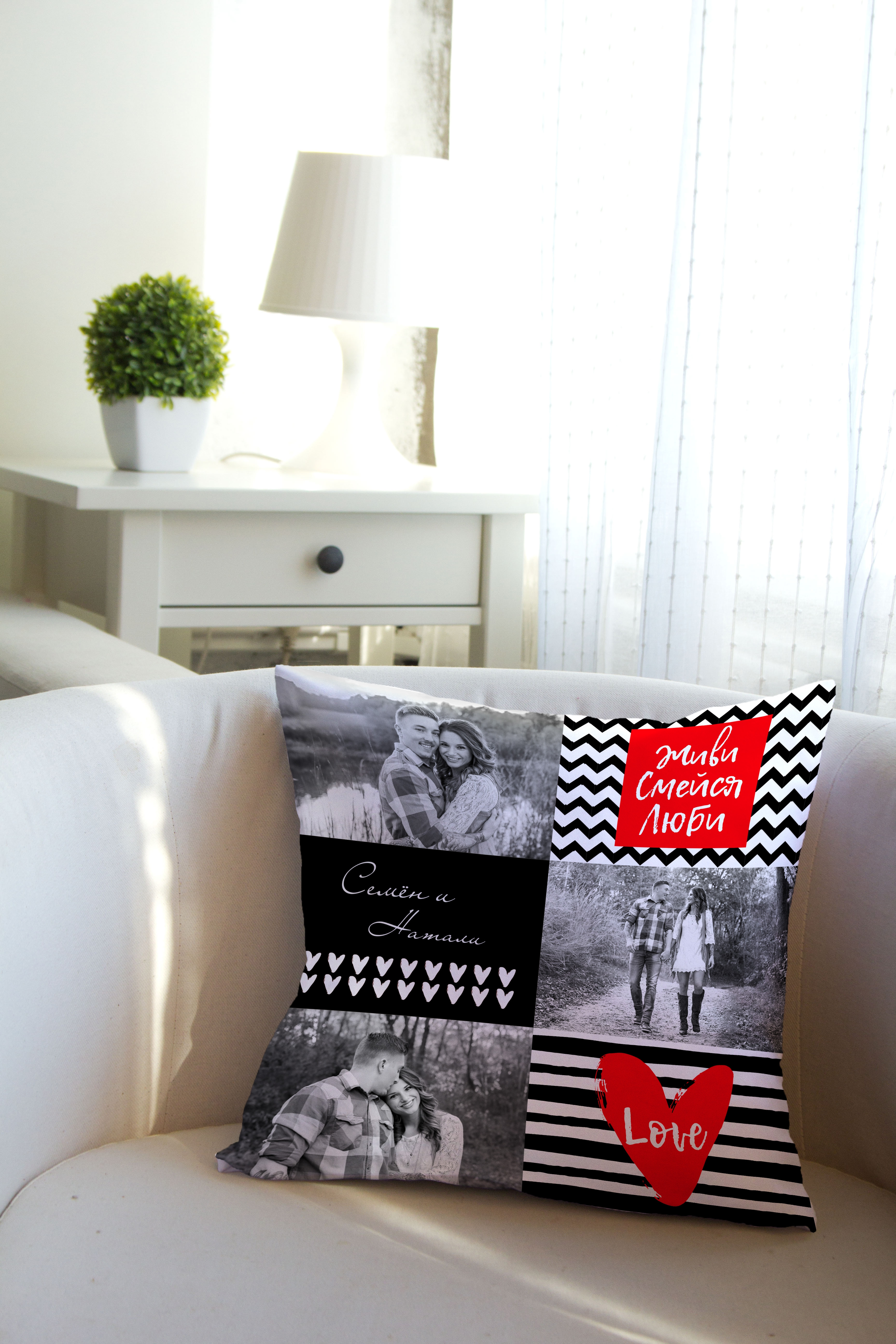 Подушка декоративная с Вашим именем Живи, Смейся, ЛюбиДекоративные подушки<br>Подушка декоративная, 35*35см, габардин, с нанесением персонального текста<br>