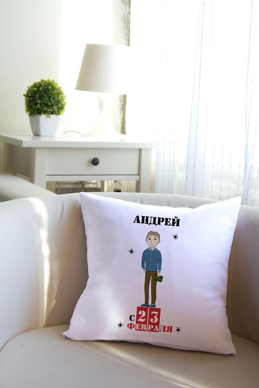 Подушка декоративная с Вашим именем Мой геройДекоративные подушки<br>Подушка декоративная, 35*35см, габардин, с нанесением персонального текста<br>