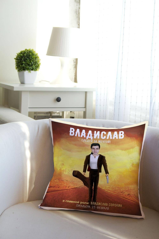 Подушка декоративная с Вашим именем КиногеройДекоративные подушки<br>Подушка декоративная, 35*35см, габардин, с нанесением персонального текста<br>