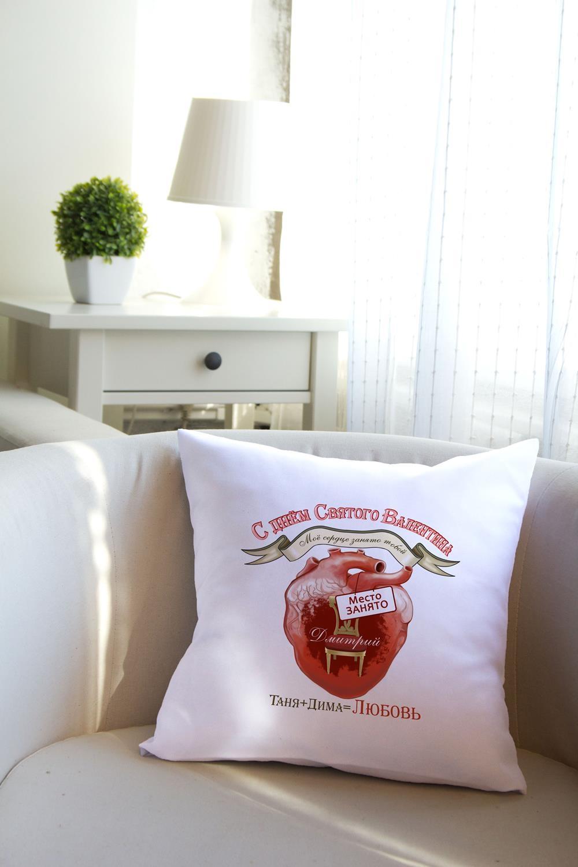 Подушка декоративная с Вашим именем Место в сердцеИнтерьер<br>Подушка декоративная, 35*35см, текстиль, с нанесением персонального текста<br>