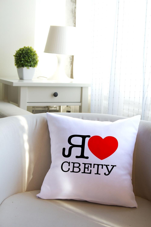 Подушка декоративная с Вашим именем Просто любовьИнтерьер<br>Подушка декоративная, 35*35см, габардин, с нанесением персонального текста<br>
