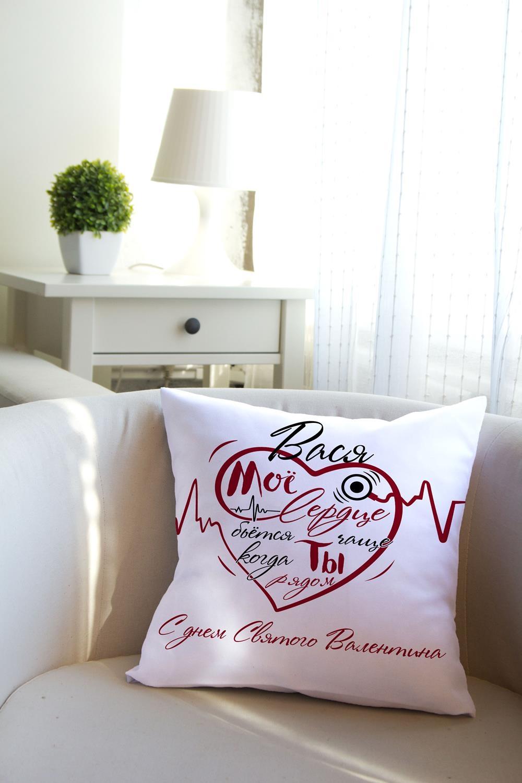 Подушка декоративная с Вашим именем Биение сердцаДекоративные подушки<br>Подушка декоративная, 35*35см, габардин, с нанесением персонального текста<br>