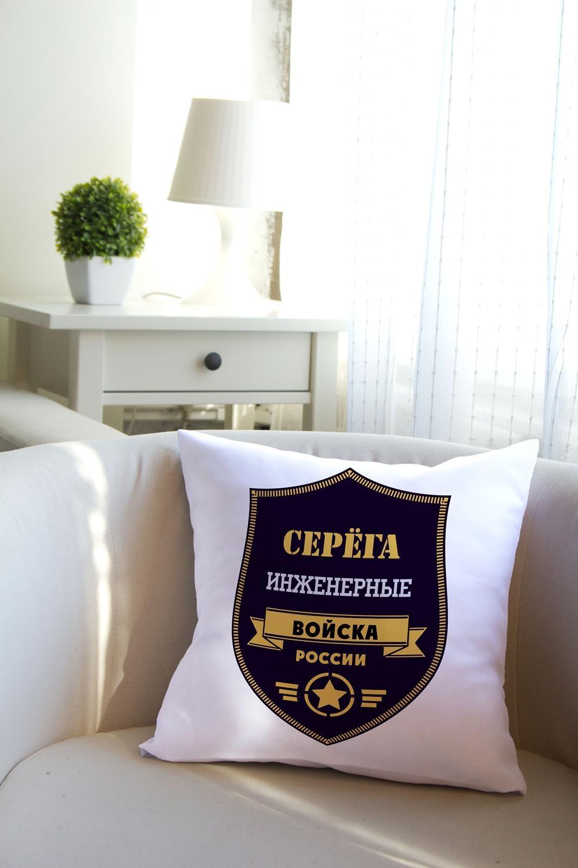 Подушка декоративная с Вашим именем ВойскаДекоративные подушки<br>Подушка декоративная, 35*35см, габардин, с нанесением персонального текста<br>