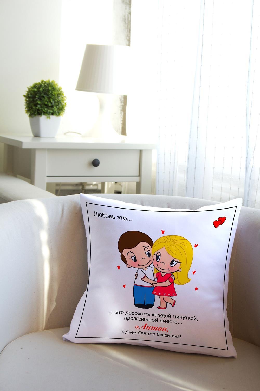 Подушка Свидетельство любвиПерсональные подарки с Вашим именем<br><br>
