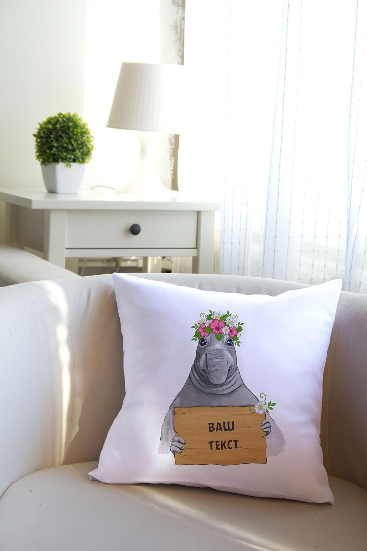 Подушка декоративная с Вашим именем ЖдунИнтерьер<br>Подушка декоративная, 35*35см, габардин, с нанесением персонального текста<br>